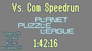 [Speedrun] Planet Puzzle League - Vs. Com Garbage Battle Hard Mode No Items No Lift in 1:42:16