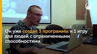 Живая Россия - Русский Стивен Хокинг