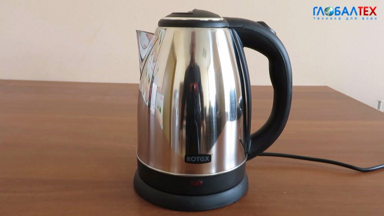 Низкие цены на электрические чайники в интернет-магазине www. Mvideo. Ru и розничной сети магазинов м. Видео. Заказать товары по телефону 8 (800) 200-777-5.