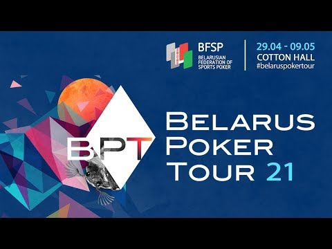 BPT 21 - Belarus Poker Tour (Stage 21). Minsk Open Event (Final Table). Minsk 2018.