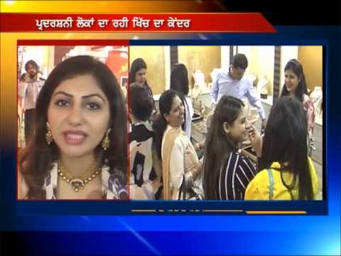 Lush weddings in the making at Wedding Asia, Ludhiana - Fastway News