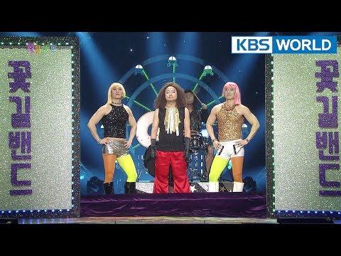 Flower Band I 꽃길밴드 [Gag Concert / 2018.04.07]