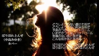 アルバム「荒野より」より (2011.11.16発売) 新音源 Gibson...
