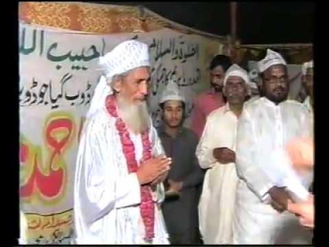 Phoolon Wali Sarkar  Jashan e wiladat 2011 part 2  PhoolonWaliSarkar.org