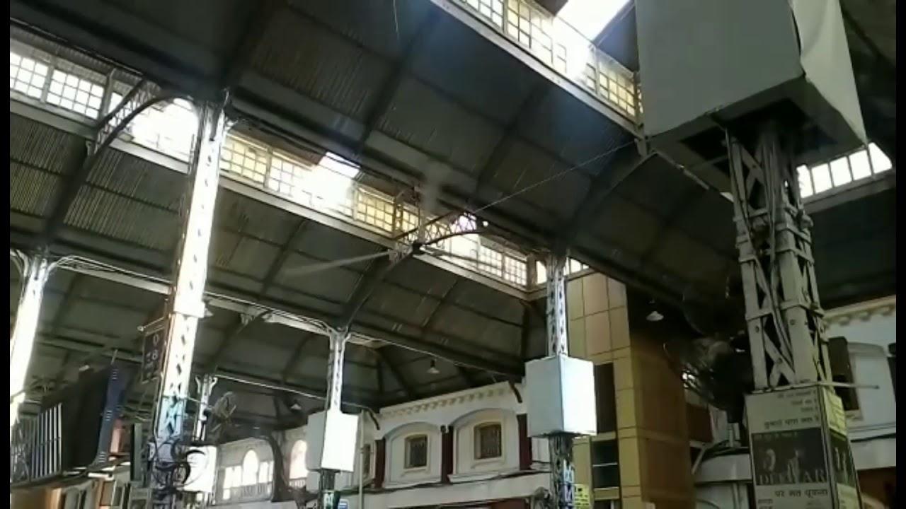 Big As Fan >> Amazing Big Fan On Howrah Station Kolkata Big Fan Youtube