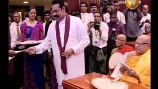 Lowa Dinnana Maga 2014.12.23 | Full Video