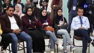 """ورشة عمل في محافظة المفرق ضمن فعاليات مبادرة """"الأردن الذي نريد"""" - (30-3-2019)"""