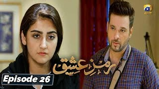 Ramz-e-Ishq - EP 26 - 30th Dec 2019 - HAR PAL GEO drama