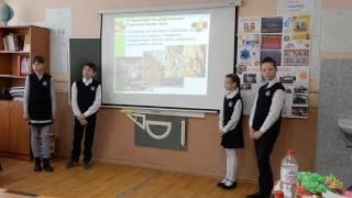 Номер выступления - 4, Школа №13, проект Правильное питание залог здоровья
