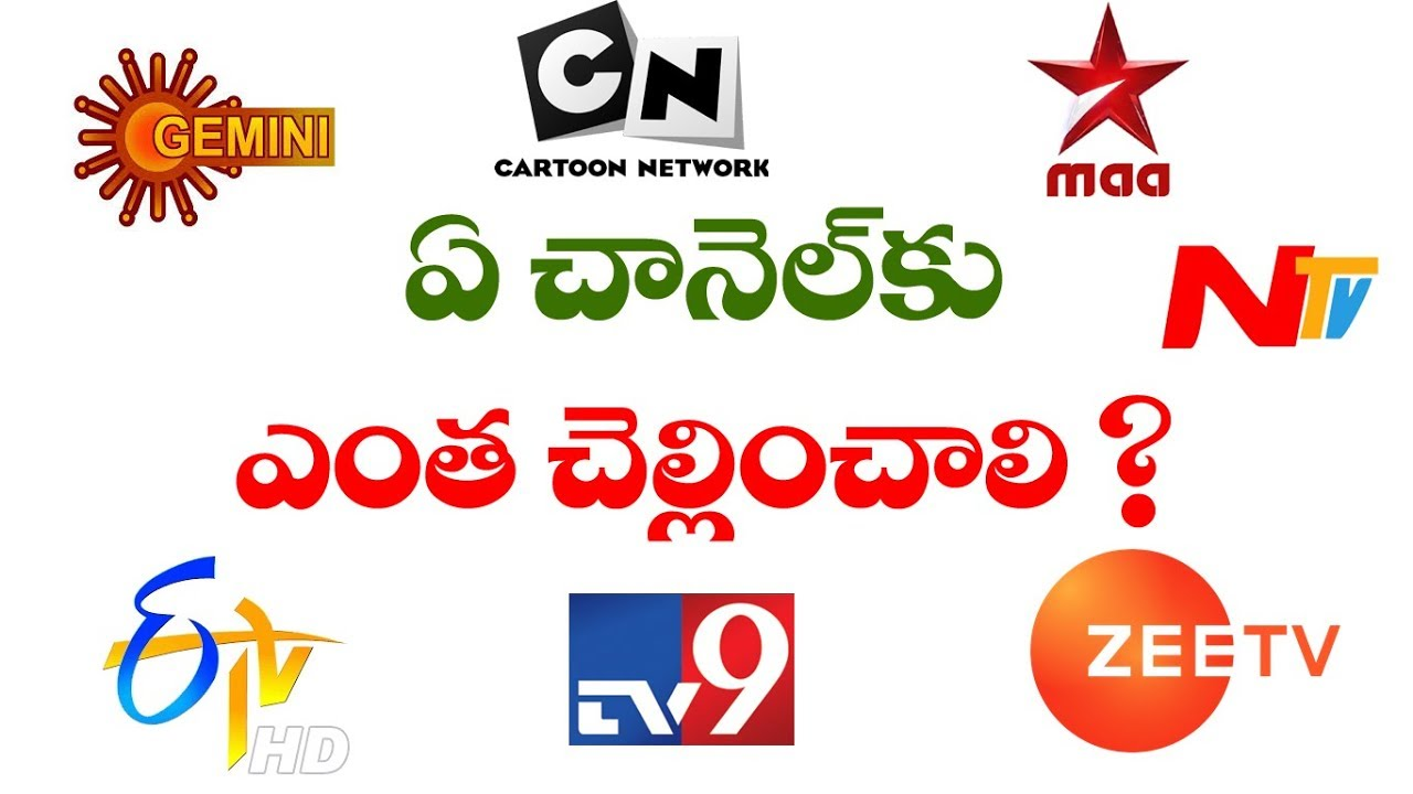 Telugu Channels Package Rates List   2019 Telugu TV Channels Packages Rates    Eyetv Entertainments by Eye TV Entertainments