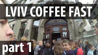 видео Аксессуары для кофеманов