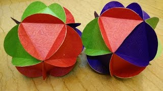 Paper Lampshade | Paper Lantern | Diwali Decorations Ideas | Birthday Party Decoration