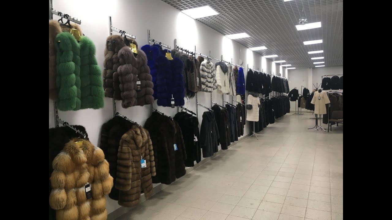 Магазин Кировской Меховой Фабрики в Перми - настоящие шубы от производителя