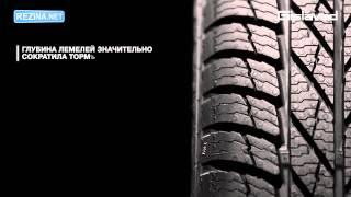 Обзор шины GISLAVED Eurofrost 5(Зимняя легковая шина GISLAVED Eurofrost 5. Подробные характеристики шины в Rezina.NET (Россия): http://rezina.net/index.php?route=product/search&., 2013-10-19T08:35:35.000Z)