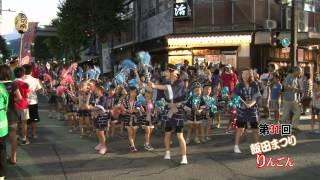 2012 飯田りんごん 1