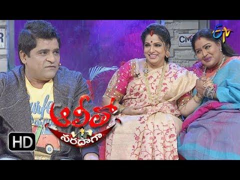 Alitho Saradaga| 5th February 2018|telugu serial actress Shruthi,Haritha| ETV Telugu