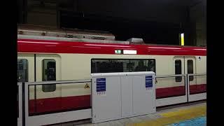京急空港線 羽田空港国際線ターミナル→京急蒲田 快特印旛日本医大行き 1000形 1040