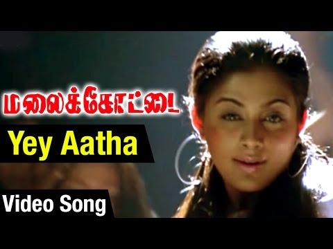 Yey Aatha Video Song   Malaikottai Tamil Movie   Vishal   Priyamani   Mani Sharma   Boopathy Pandian
