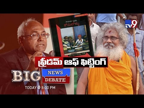 Big News Big Debate : Kancha Ilaiah Vs Hindu Activists - TV9