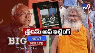 Big News Big Debate : Kancha Ilaiah Vs Hindu Activists - TV9