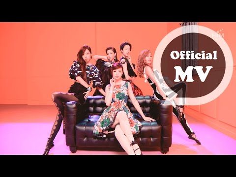 Popu Lady [ 花邊女孩 Gossip Girls ] Official Music Video