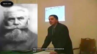 Сергей Ссаль - Тайные знания и наука. Скрытое от людей. (Полный доклад)