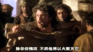Jeremiah - Movie 1998, Bible story, Chinese subtitle