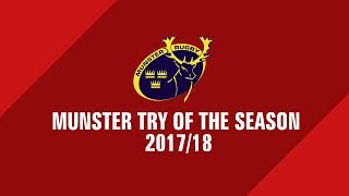 Munster Try of the Season Contenders | 2017/18