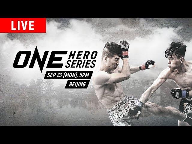 🔴 [Live in HD] ONE Hero Series September