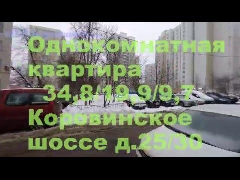 Купить квартиру в Москве: вторичное жилье, новостройки