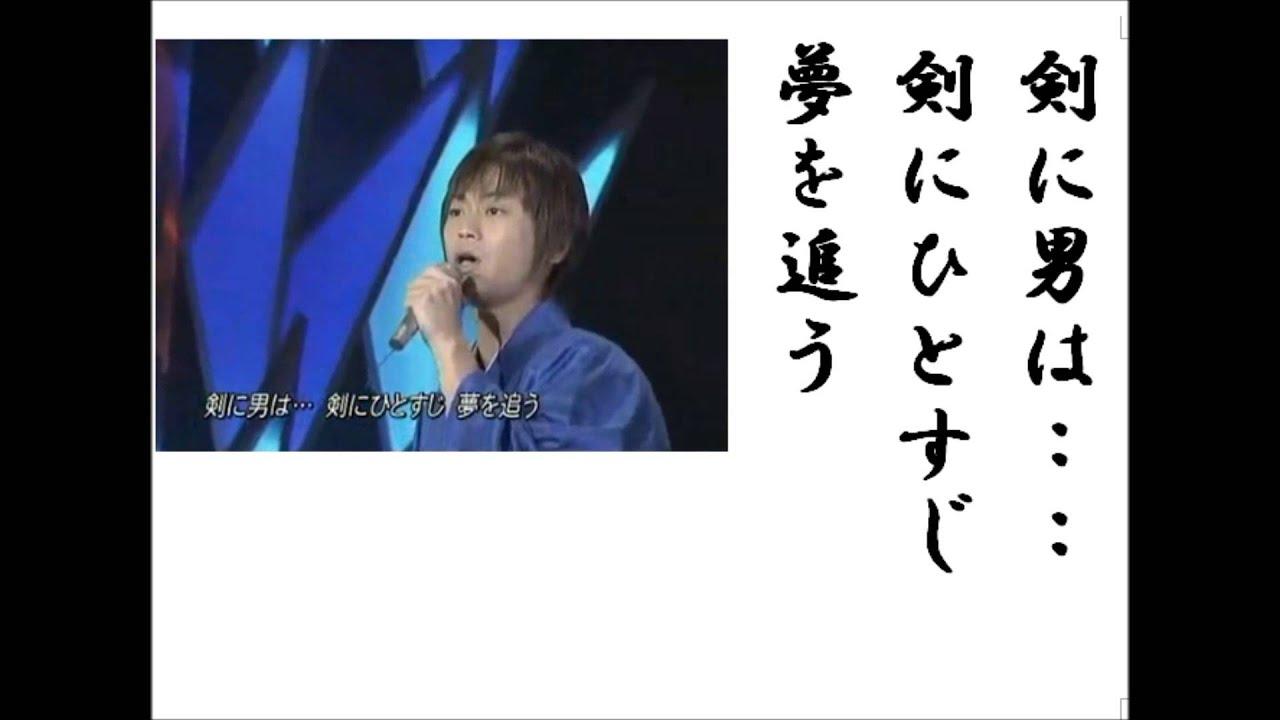 松井由利夫