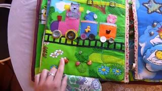 Развивающая мягкая книжка своими руками(, 2014-08-28T07:56:40.000Z)
