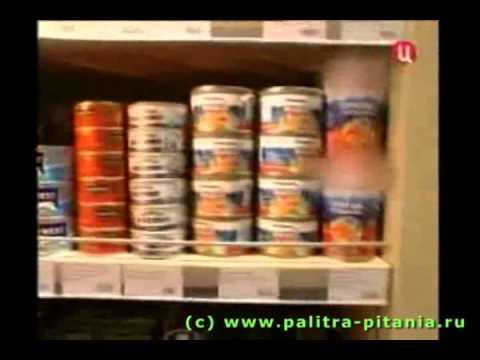 мини завод рыбных консервов: