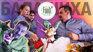 Кафе Food Market в Балашихе | Ужасы с белкой и другие приключения в подмосковье