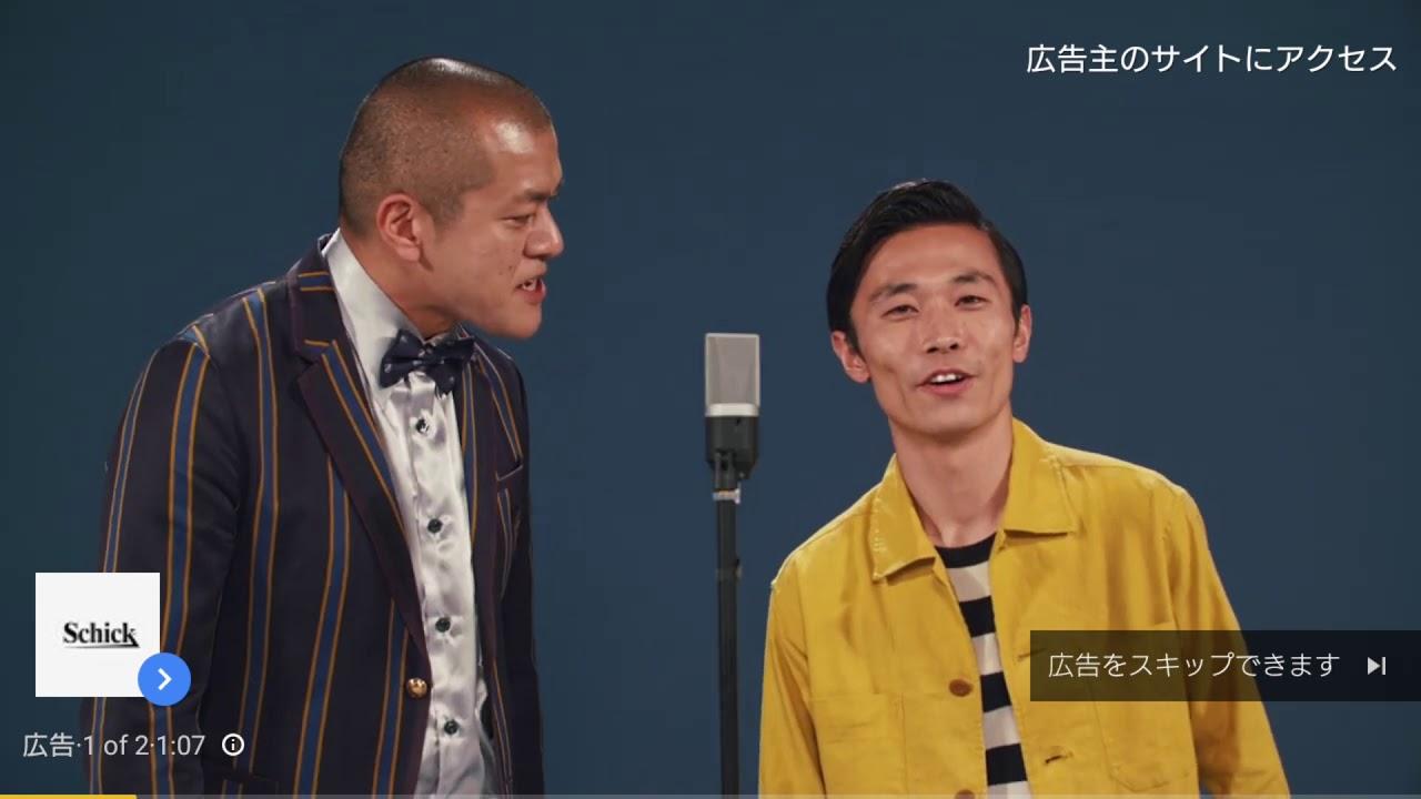 カー セックス nhk 不倫騒動NHKアナウンサー早川美奈と斉藤孝信の現在は?!