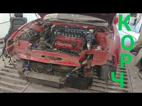 Самодельный спорткар из митцубиси ГТО ставлю турбину от субару