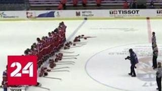 Трибуны молчат, когда наши хоккеистки поют наш гимн