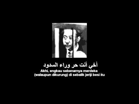 Sya'ir Akhi anta hurrun: Sayyid Quthb
