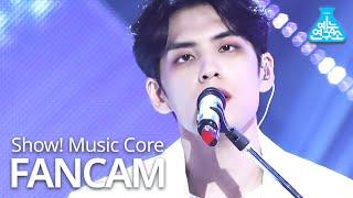 [예능연구소] DAY6 원필 직캠 '파도가 끝나는 곳까지' (DAY6(Even of Day) WONPIL FanCam) @Show!MusicCore 200912