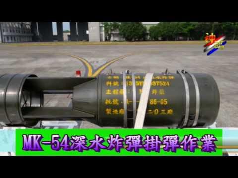空軍公佈P-3C反潛機實彈射擊影片 氣勢磅礡超熱血(國防部提供)