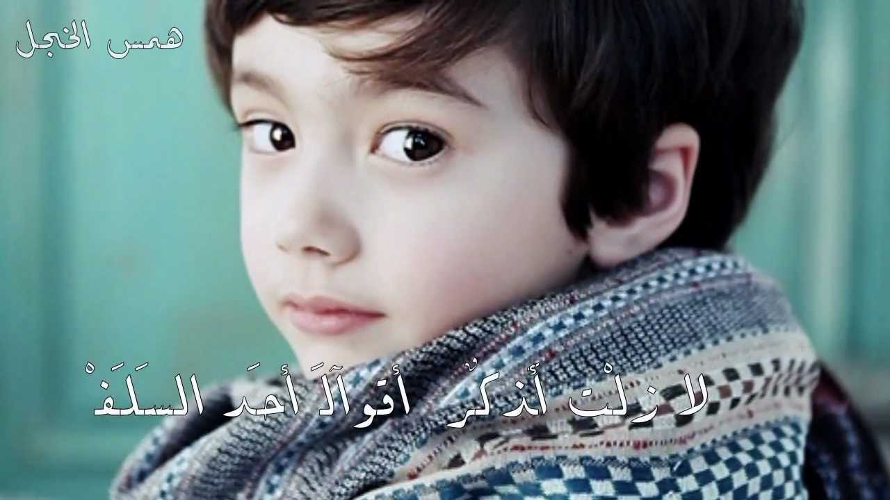أنشودة من قلبي الحيران - عبدالله الخشرمي   همس الخجل