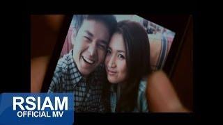 ติดปีกความคิดถึง : เวสป้า อาร์ สยาม [Official MV]