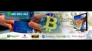 Где обменять Bitcoin и LiteCoin,Приват 24,WMZ.QIWI.Yandex.Perfect Money.PayPal(BITCOIN растет в цене - ЗАРАБАТЫВАЙ В ИНТЕРНЕТЕ ЗА 1 ЧАС - 20$-200$ и выше, ДА ЕЩЕ БЕЗ ВЛОЖЕНИЙ! Где вы еще найдете..., 2016-01-21T18:09:34.000Z)