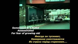 Placebo This Picture Lyrics текст песни и перевод на русский
