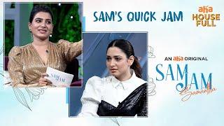 Would you flirt with a costar?   Tamannaah   Samantha Akkineni   Sam Jam   Watch on aha