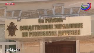 Дагестанка похитила около миллиона рублей из бюджета республики