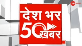 News 50: अब तक की 50 बड़ी ख़बरें | Hindi News | Top News | Breaking News | Coronavirus News Today