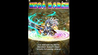 Brave Frontier: 6 Star Evolution - Ultra Blade Aem!!!