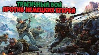 ШТУРМ ЭЛЬБРУСА ARMA 3 thumbnail