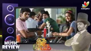 Idhu Enna Maayam Movie Song Review | G. V. Prakash Kumar,Vikram Prabhu,Keerthi Suresh| Music